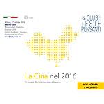 La Cina nel 2016: scenari, prospettive per le imprese e falsi miti
